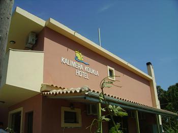 App. Kalimera Koukla