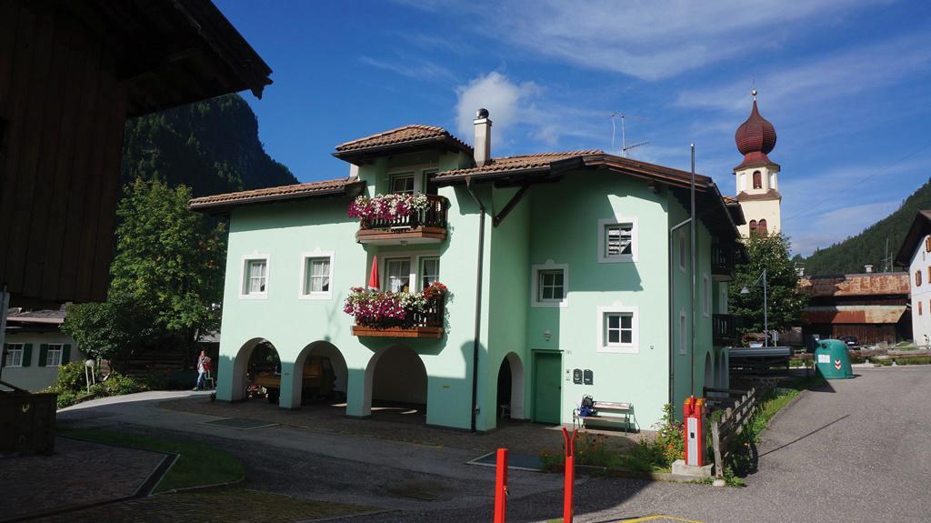 Casa Magoa