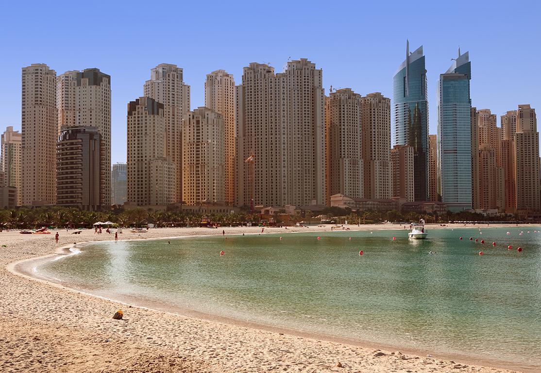 Aparthotel Ramada Plaza Jumeirah Beach